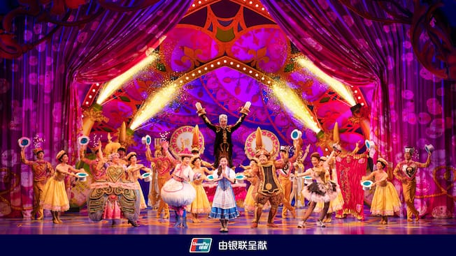 mandarin production of beauty and the beast musical entertainment